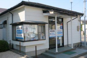 東青山調剤薬局に行ってきました!