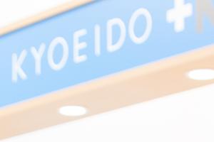 6/30(土)【NIC健康セミナー】薬学生IS募集のお知らせ