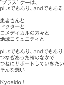 plusk_text